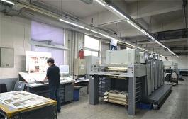 日本利优比924印刷机